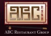 ABCシーフードレストラン - ABC Seafood Restaurant