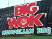 ビッグ・ウォーク・モンゴリアン・バーベキュー・レストラン - Big Wok Mongolian Bar-B-Q Restaurant