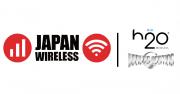 ジャパン ワイヤレス トーランス - Japan Wireless Torrance