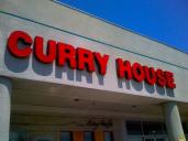 カレーハウス ガーデナ店 - Curry House - Gardena