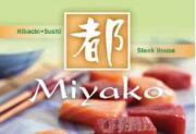 レストラン 都 - Miyako Restaurant