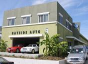 中古車・新車販売 修理 点検 ベイサイドオート サンディエゴ - Bayside Auto, Inc.