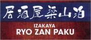 ジャパニーズ酒&シーフードハウス・梁山泊 - Japanese Sake & Seafood House by Ryozanpaku