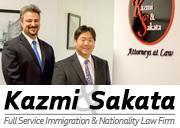 カズミ & 坂田弁護士 法律事務所 - Kazmi & Sakata Attorneys At Law