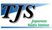 ティー・ジェイ・エス・ラジオ - TJS RADIO