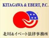 Kitagawa & Ebert, P.C.