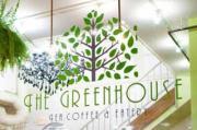 グリーン・ハウス - The Green House