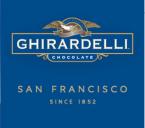ギラデリアウトレット - Ghirardelli Factory Outlet