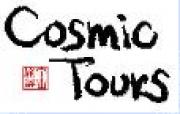コスミックツアー - Cosmic Tours, Inc