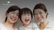藤田さち歯科医院 - Sachi & Co Dentistry
