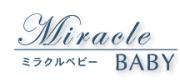 ミラクルベビー - Miracle Baby