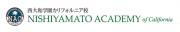 西大和学園カリフォルニア校 - Nishiyamato Academy of California