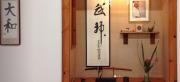 合気道「大和」 - Aikido Daiwa