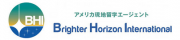 Brighter Horizon International
