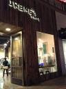 Irene's Story - Del Amo Fashion Center