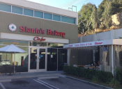Sianto's Bakery Cafe