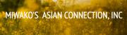 みわこ アジアン コネクション - Miwako's Asian Connection.