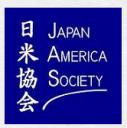 南カリフォルニア日米協会 - Japan America Society