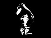 八重垣 - Yaegaki Corporation of USA