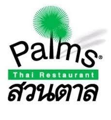 パームス タイ レストラン - Palms Thai Restaurant