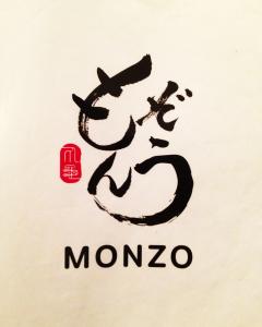 丸亀もんぞう - Marugame Monzo
